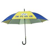 长雨伞(防紫外线) hw220