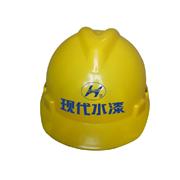 玻璃钢安全帽 hw211(黄色)
