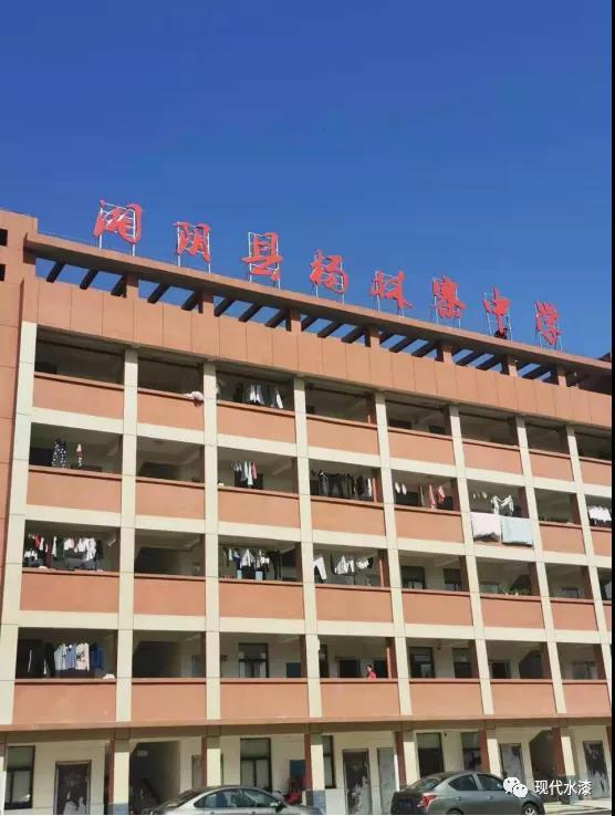 祝杨林寨中学莘莘学子健康成长、学习进步