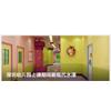 深圳幼儿园上课期间刷现代水漆